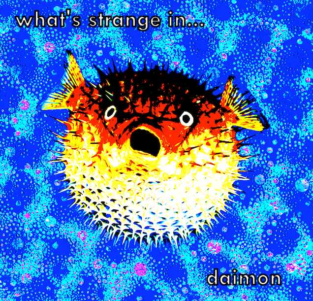 Front cover for the What's Strange in... EP